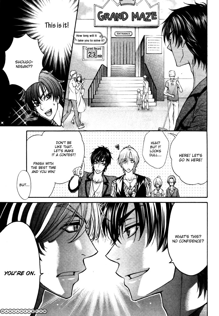Love Stage!! 16 Page 18