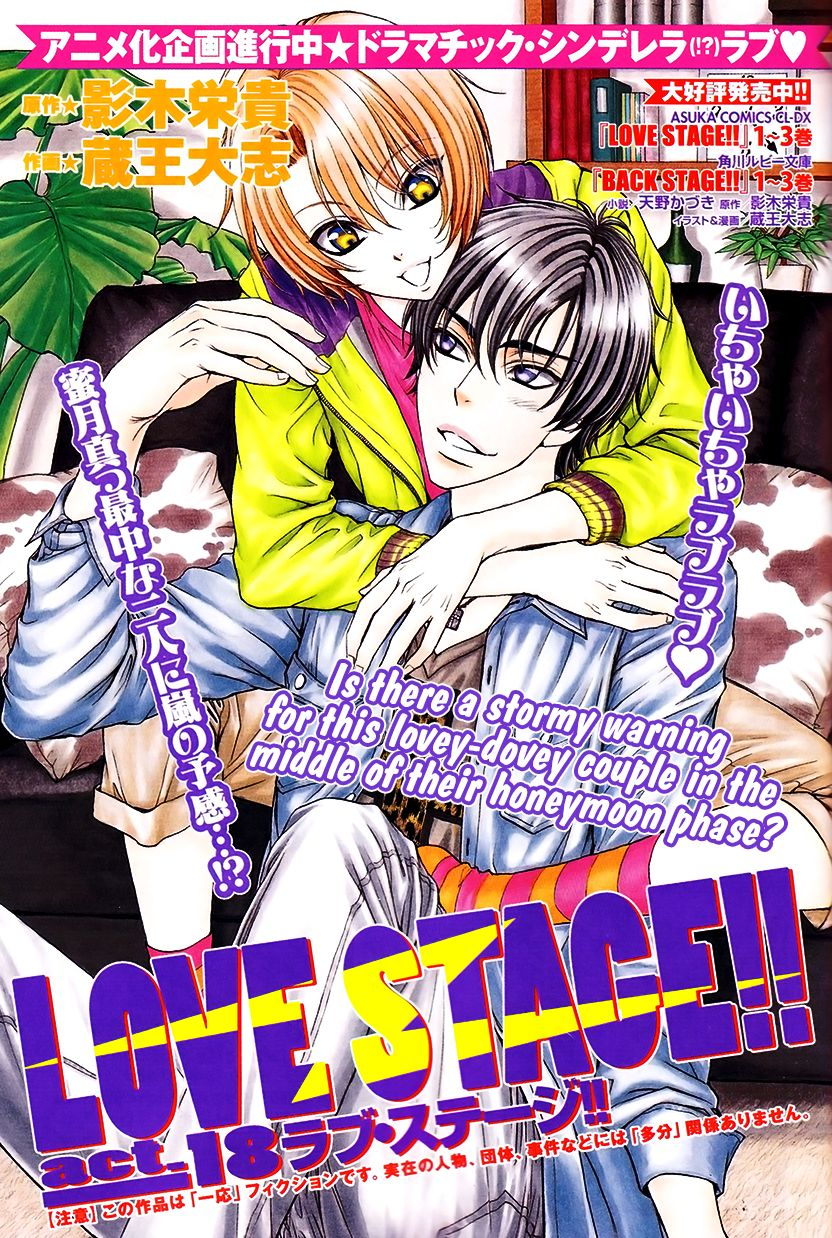 Love Stage!! 18 Page 2