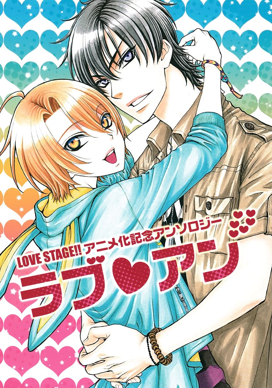 Love Stage!! 24.2 Page 2