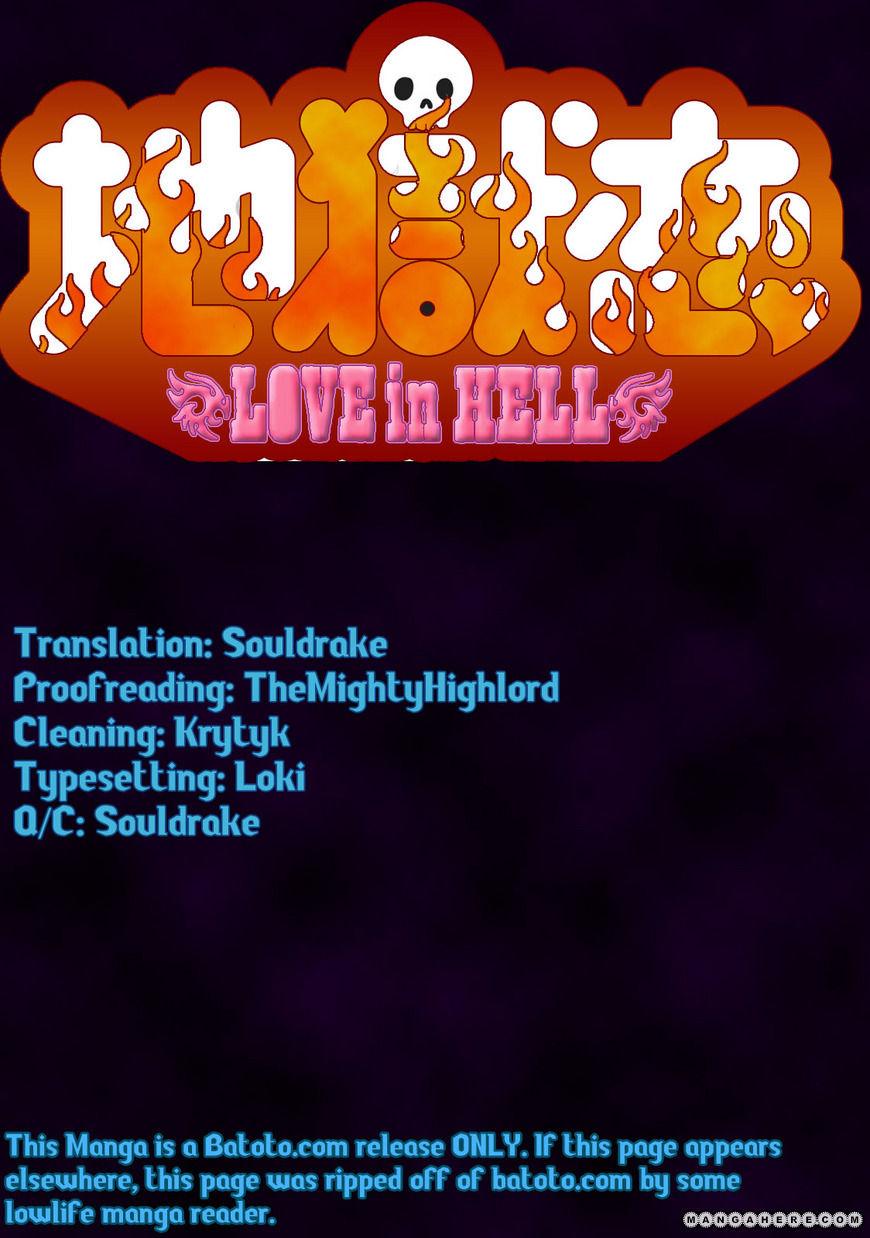 Jigokuren - Love in the Hell 3 Page 1