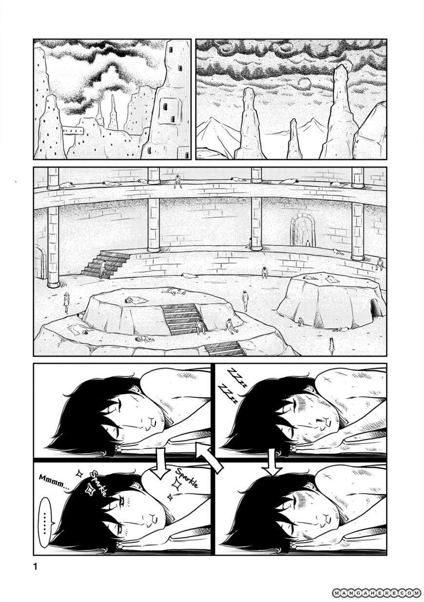 Jigokuren - Love in the Hell 4 Page 2