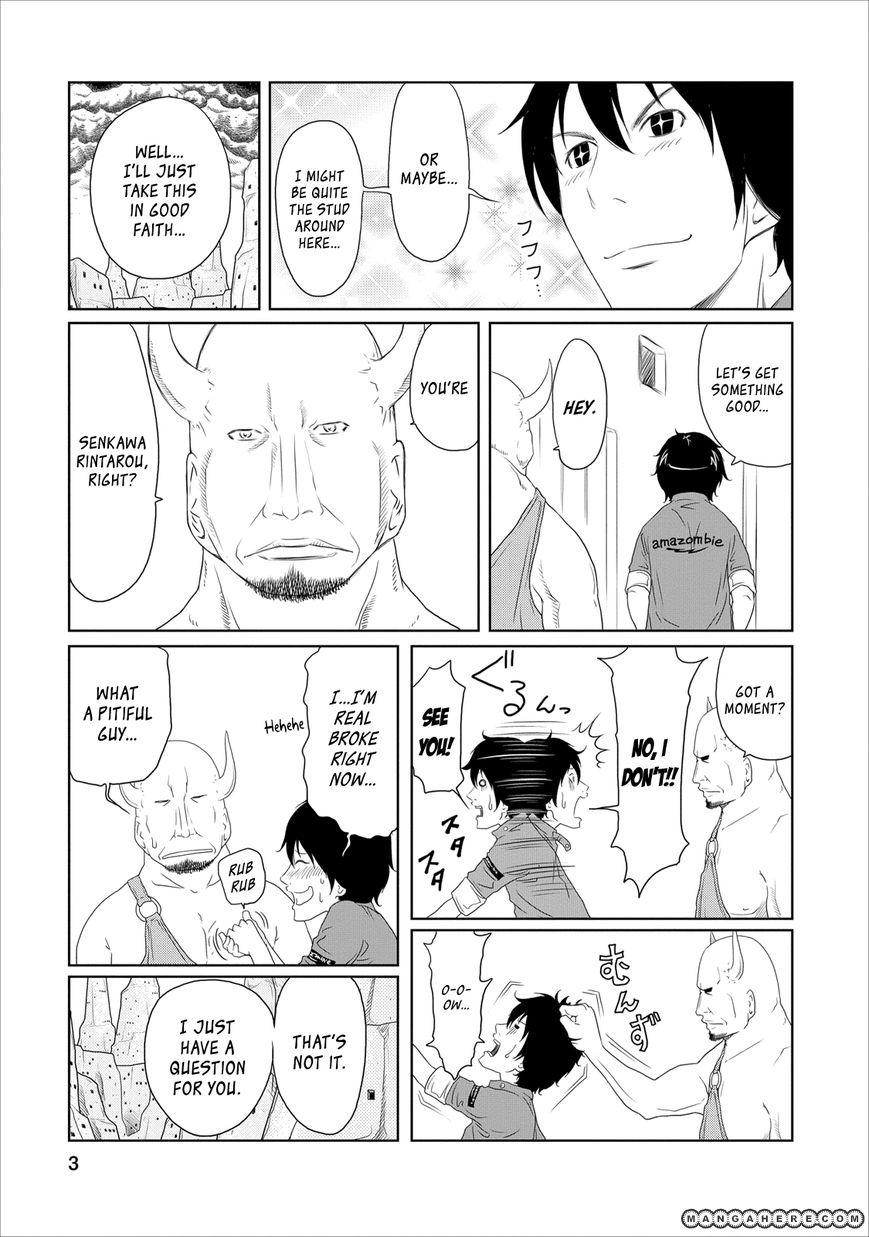 Jigokuren - Love in the Hell 13 Page 3
