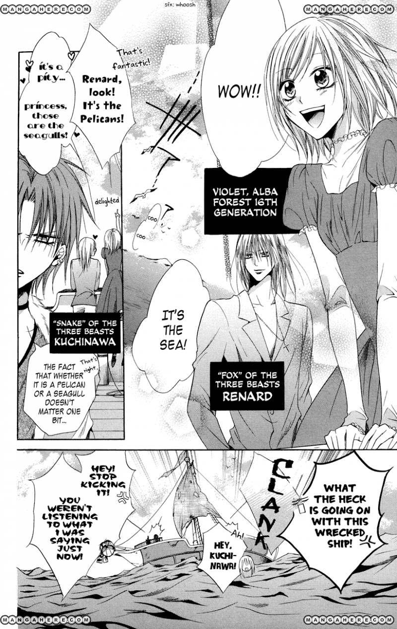 Himegimi To Sanbiki No Kemono 8 Page 2
