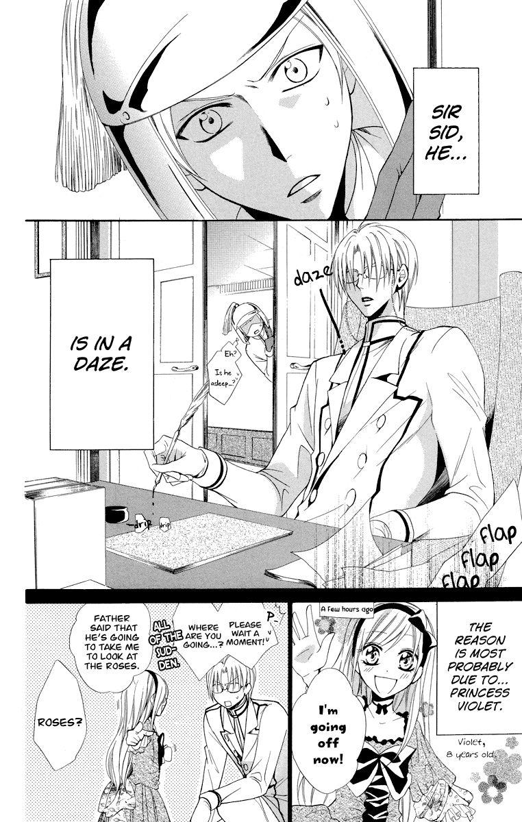 Himegimi To Sanbiki No Kemono 8.5 Page 2