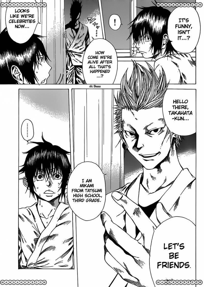 Kamisama no Iutoori (FUJIMURA Akeji) 6 Page 6