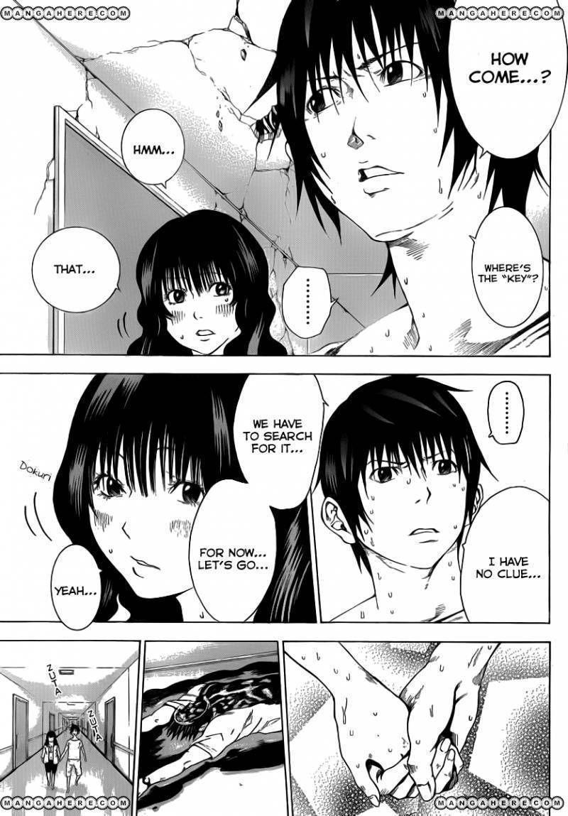 Kamisama no Iutoori (FUJIMURA Akeji) 8 Page 3