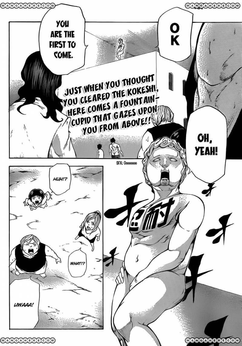 Kamisama no Iutoori (FUJIMURA Akeji) 10 Page 2