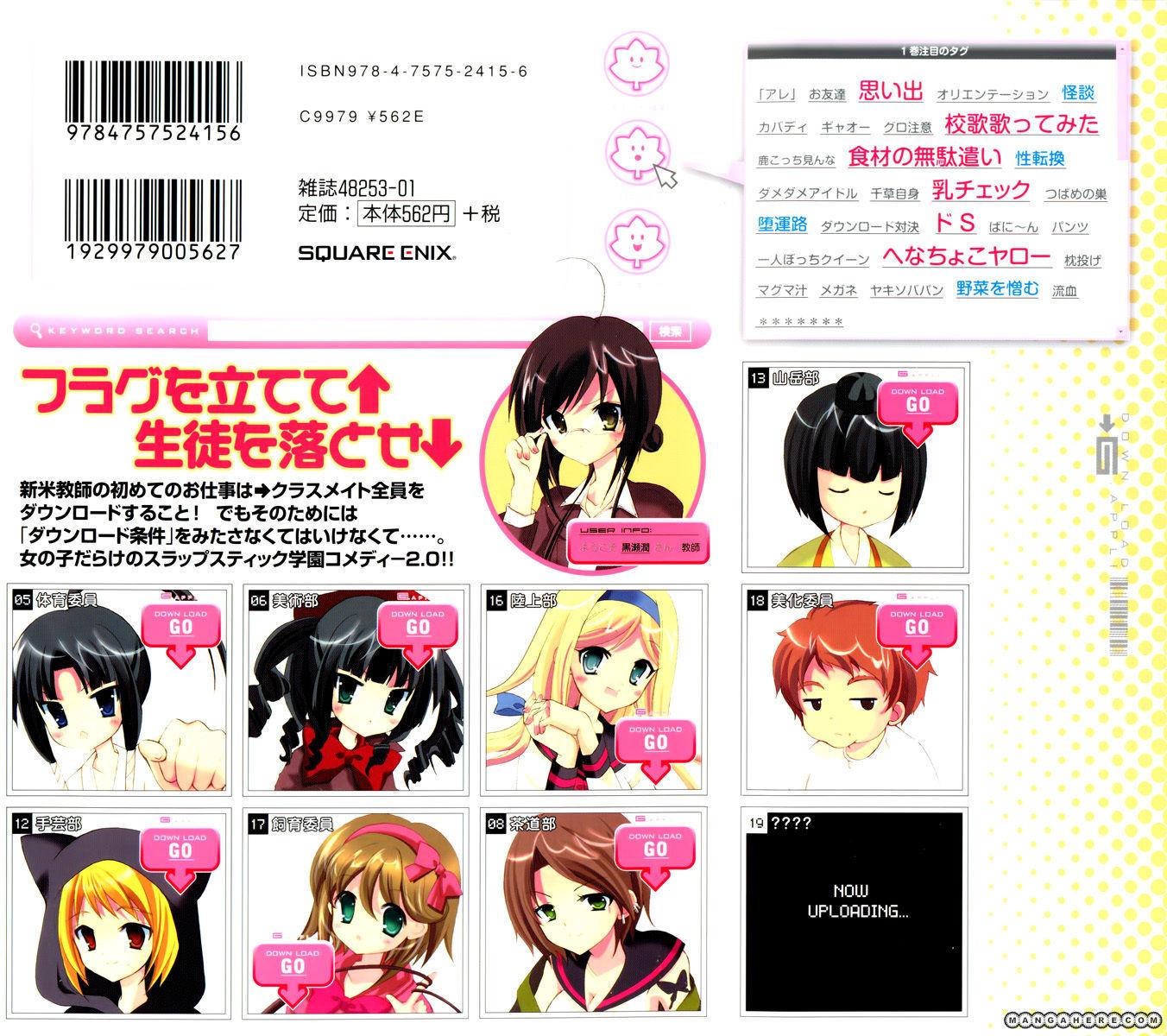 Otoshite Appli Girl 1 Page 2