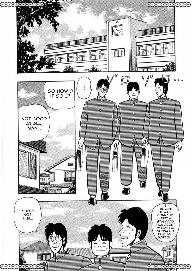 Atsuize Tenma! 6 Page 2