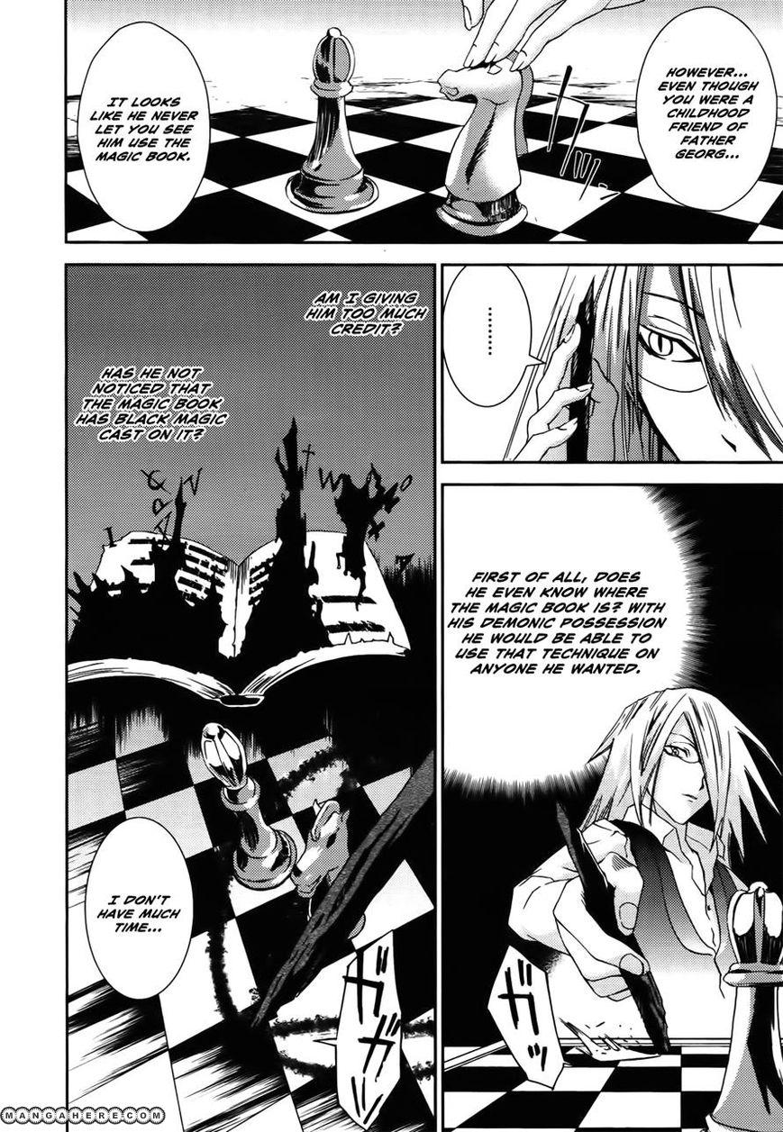 Shoujo Gensou Necrophilia 7 Page 2