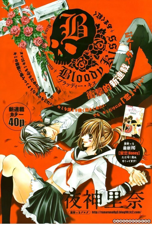 Bloody Kiss (Yagami Rina) 1 Page 1