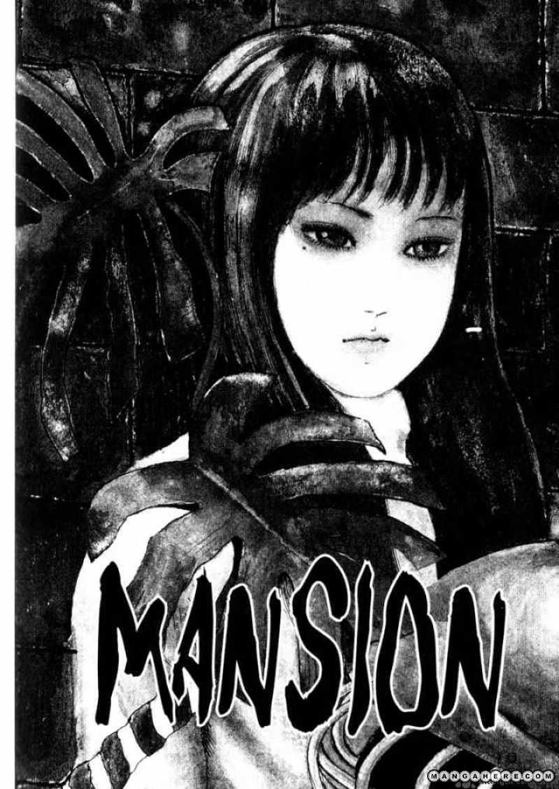 Tomie 4 Page 1
