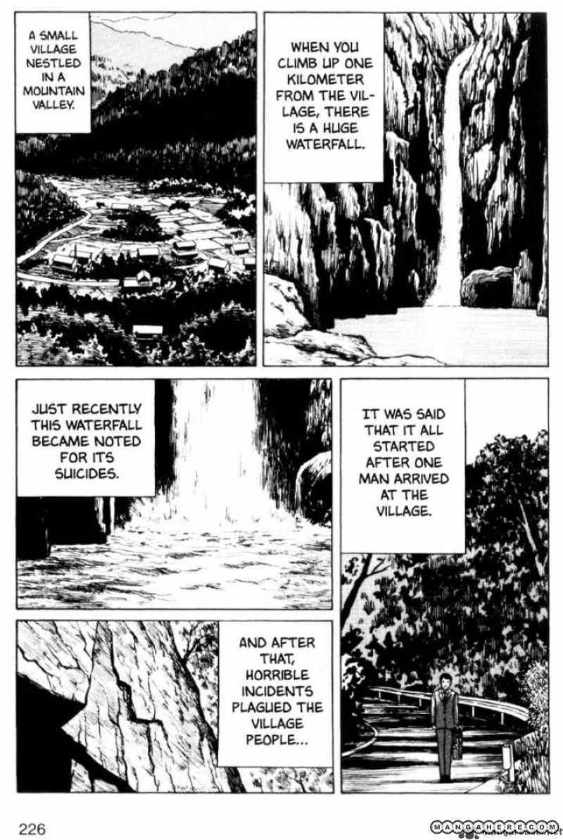 Tomie 6 Page 2