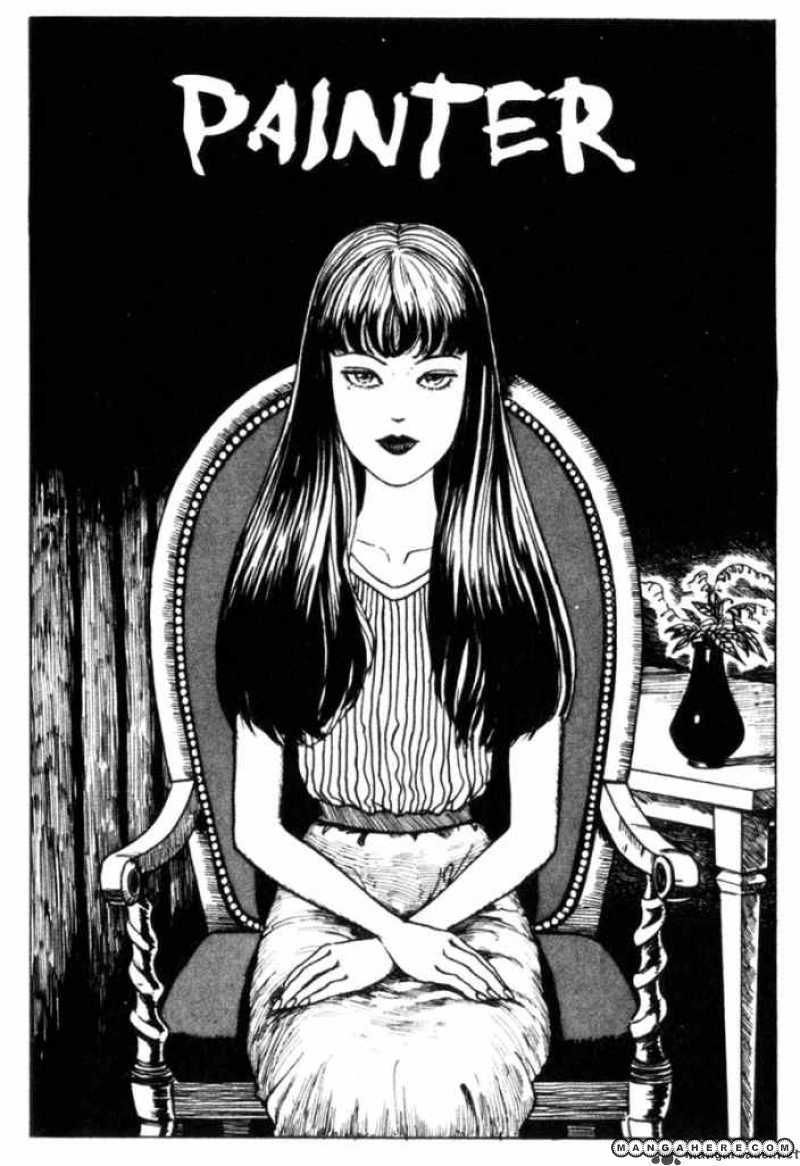 Tomie 9 Page 1
