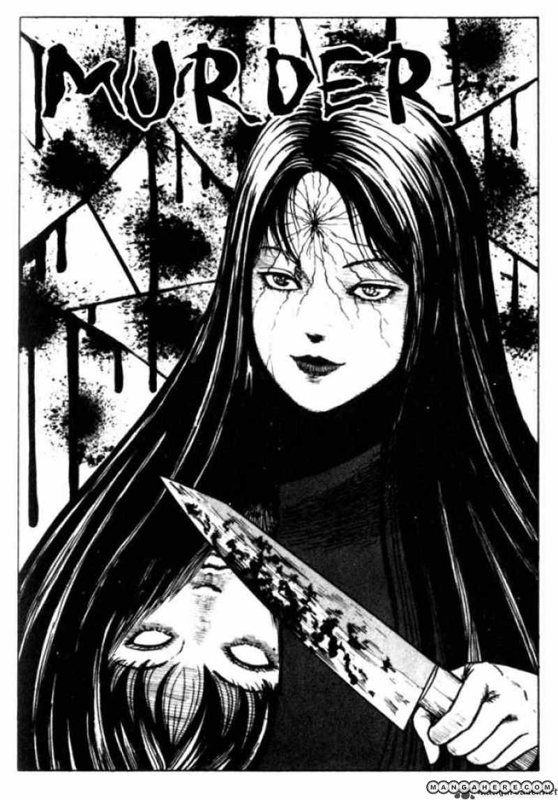 Tomie 10 Page 1
