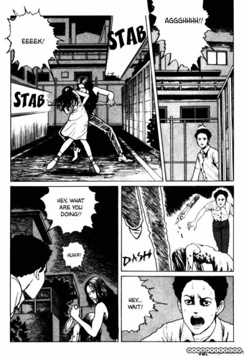 Tomie 10 Page 3