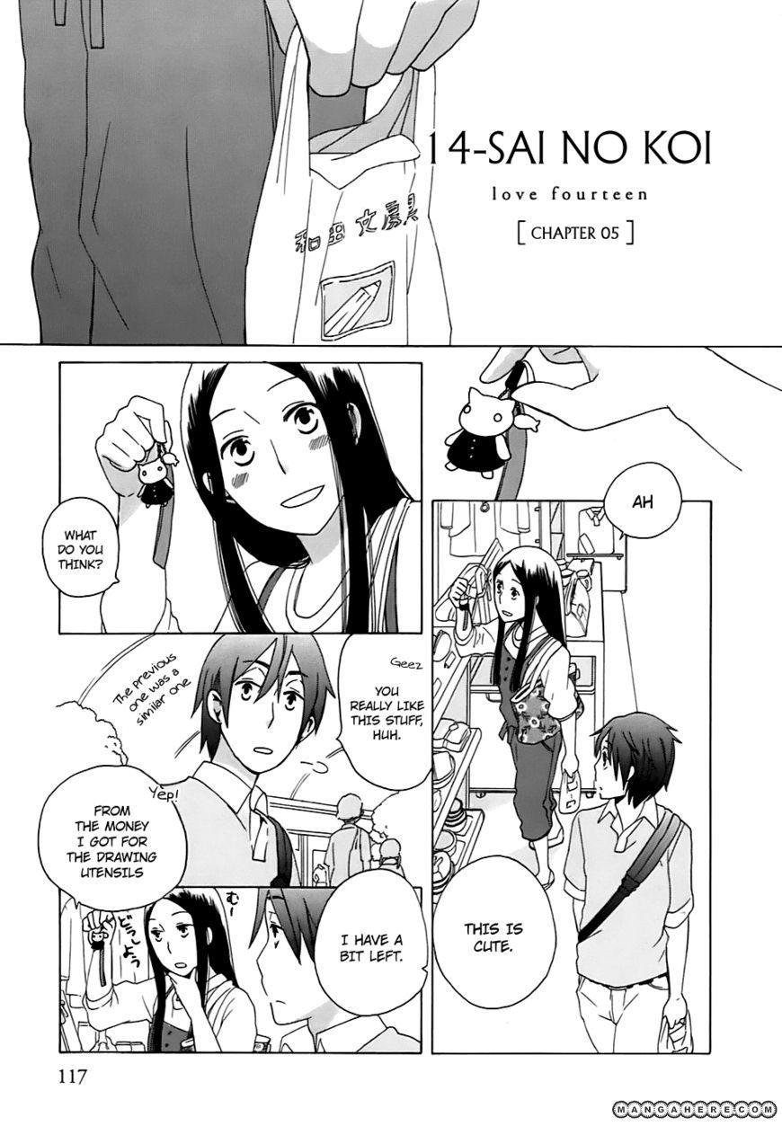 14 Sai No Koi 5 Page 2