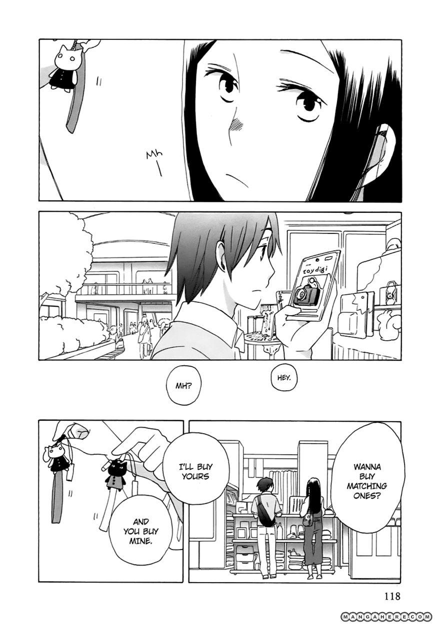 14 Sai No Koi 5 Page 3