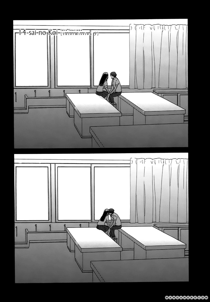 14 Sai No Koi 5.5 Page 2
