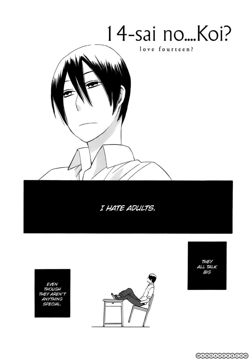 14 Sai No Koi 5.6 Page 3