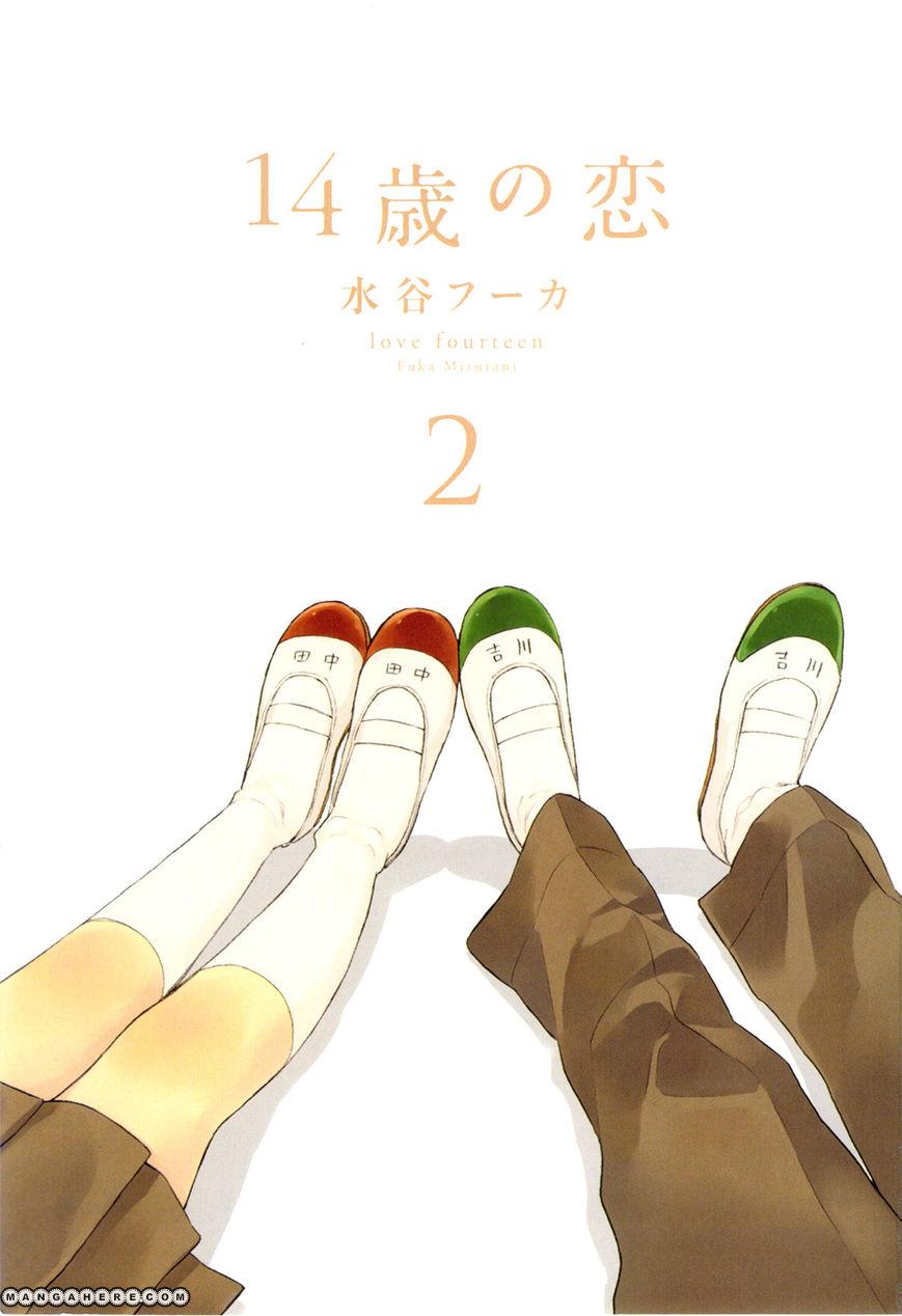 14 Sai No Koi 6 Page 2