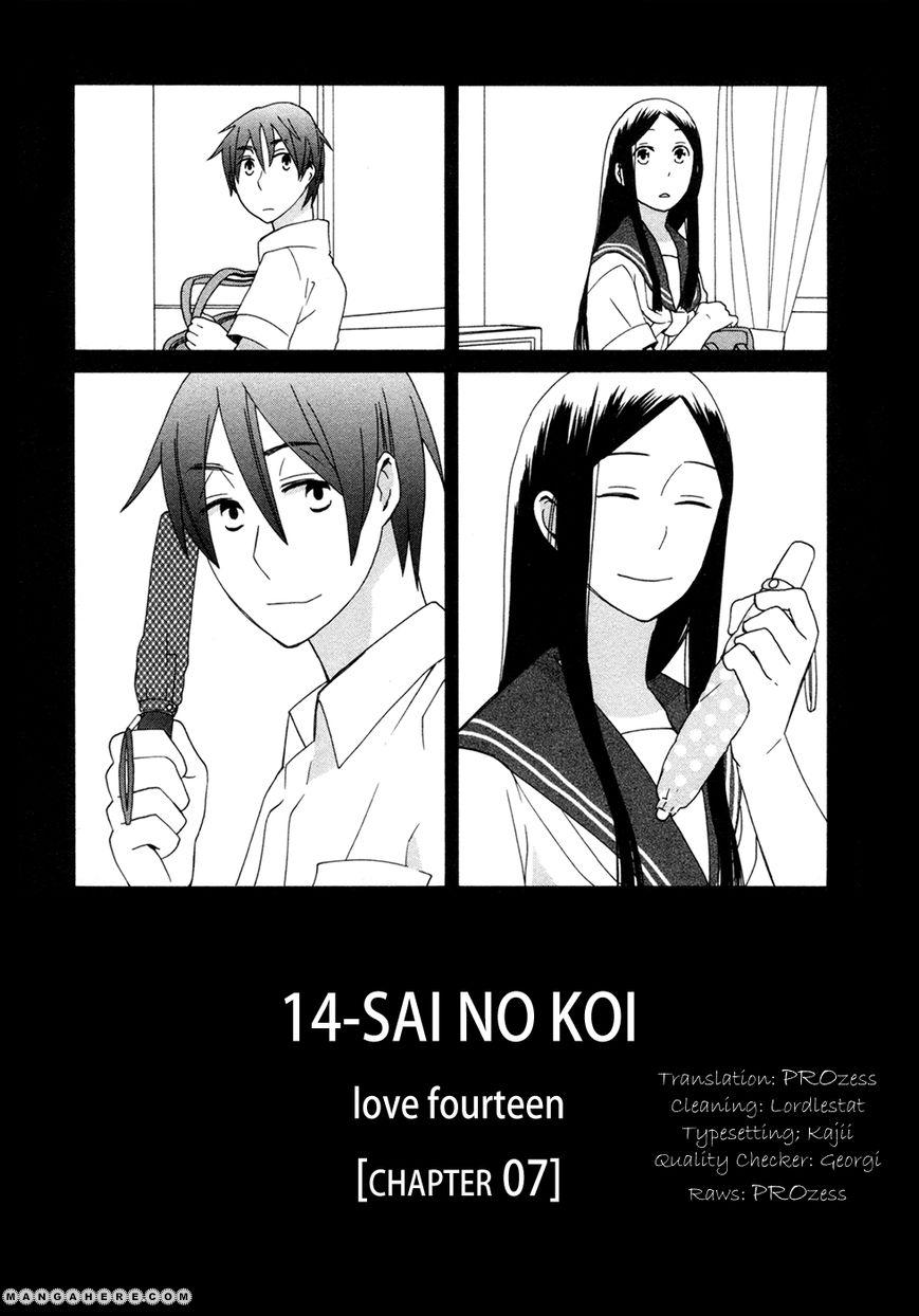 14 Sai No Koi 7 Page 2