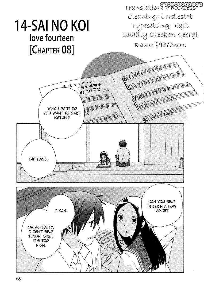 14 Sai No Koi 8 Page 1