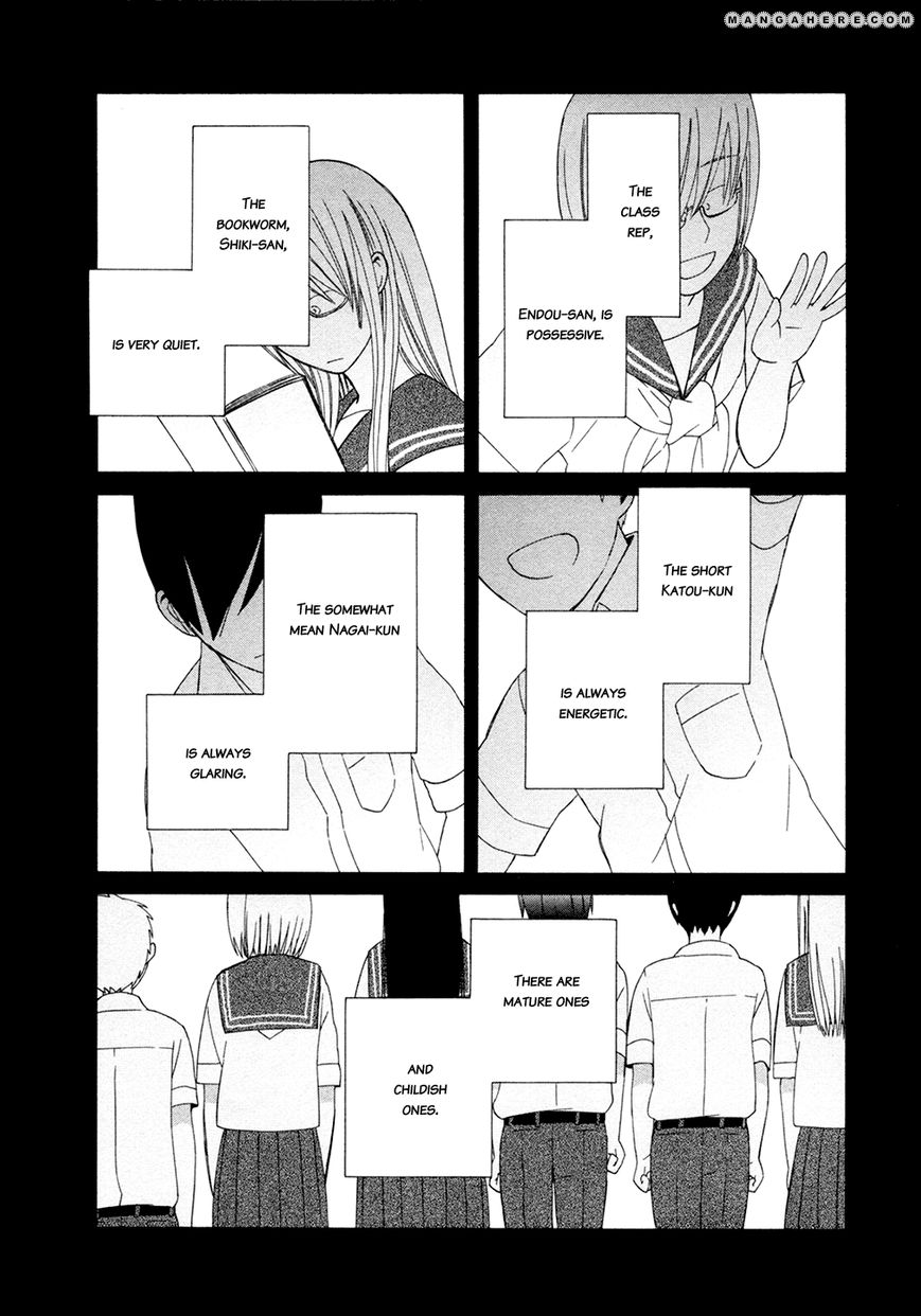 14 Sai No Koi 11 Page 2