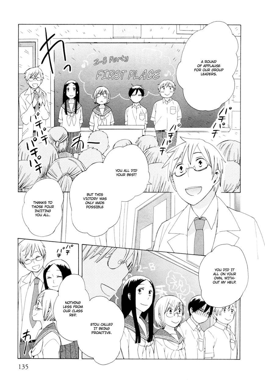14 Sai No Koi 16 Page 3