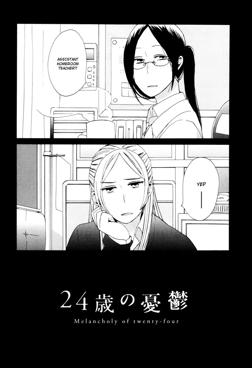 14 Sai No Koi 16.6 Page 1