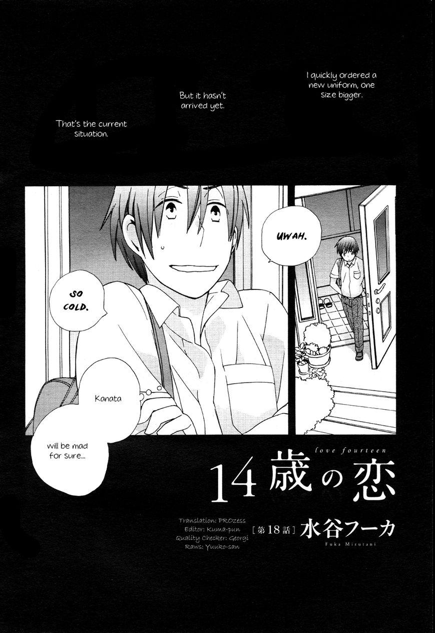 14 Sai No Koi 18 Page 2