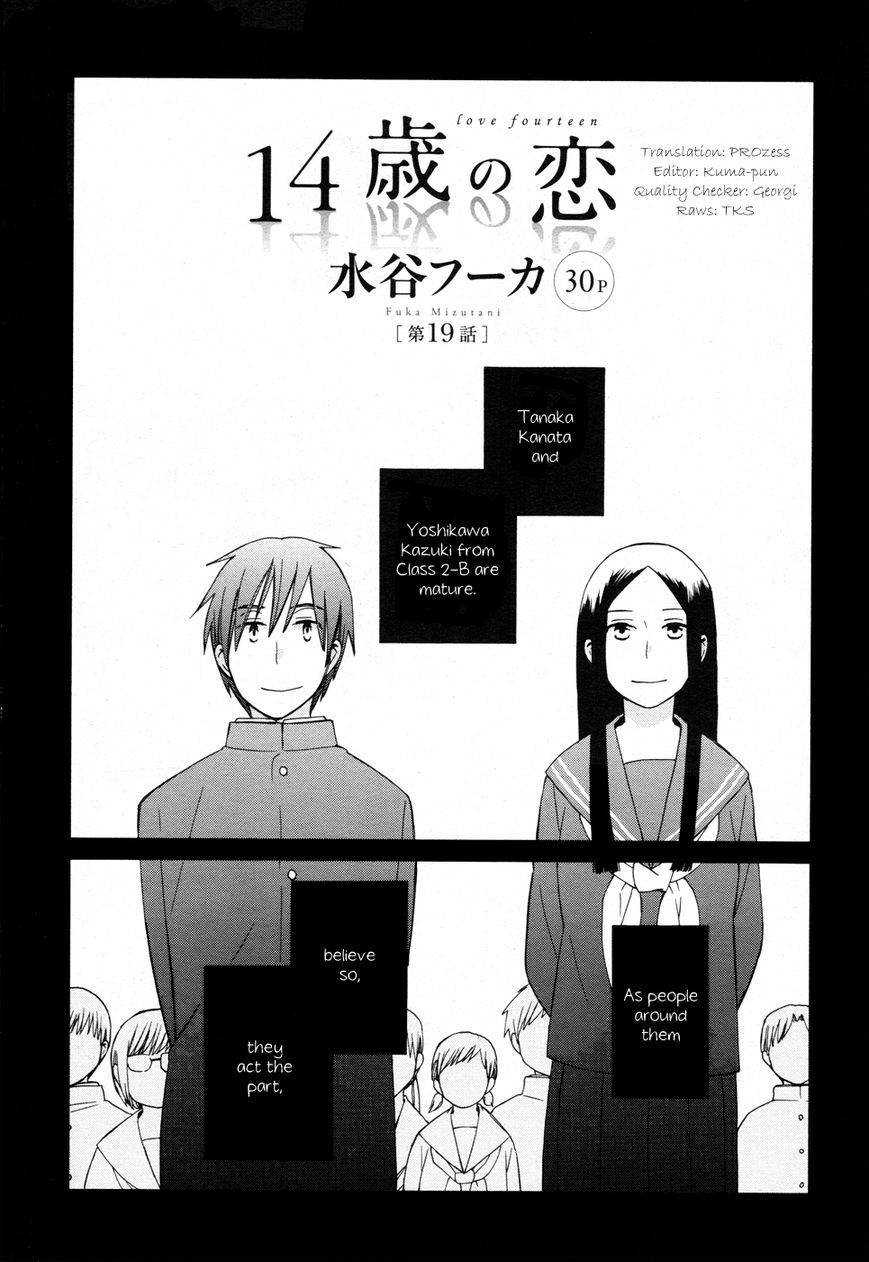 14 Sai No Koi 19 Page 1