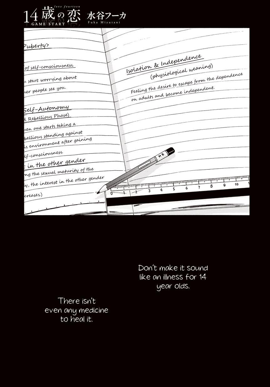 14 Sai No Koi 21.5 Page 1