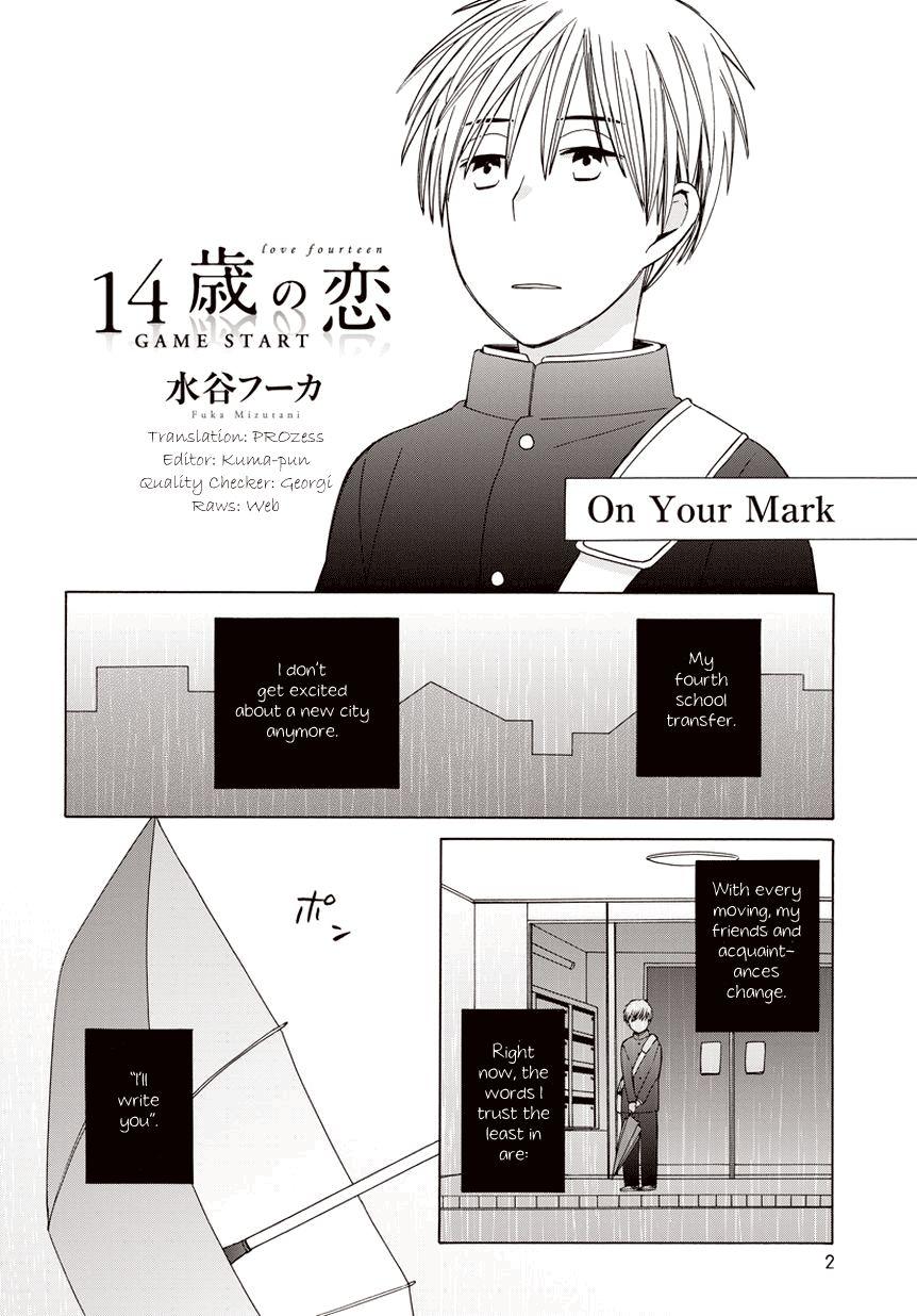 14 Sai No Koi 21.5 Page 2