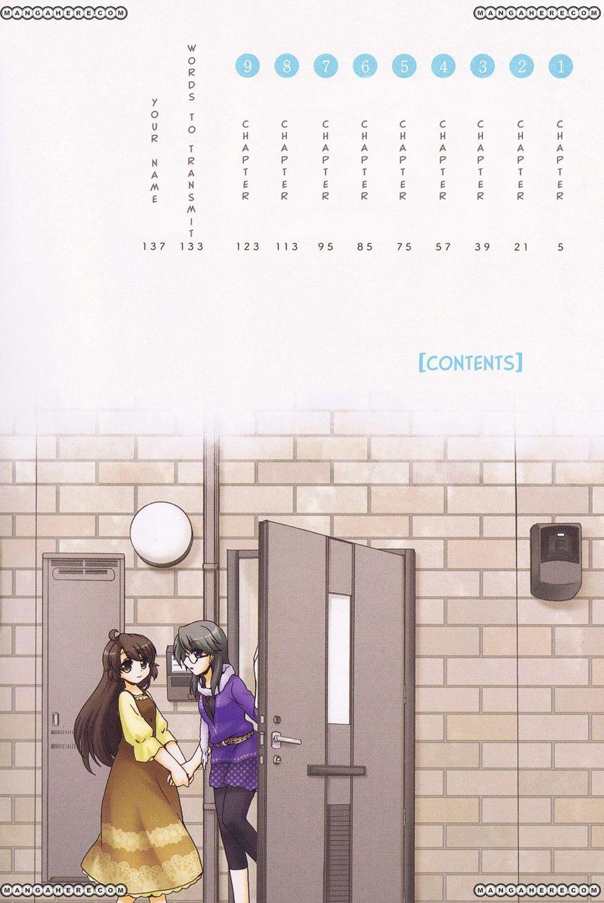 Fu-fu 9.5 Page 2