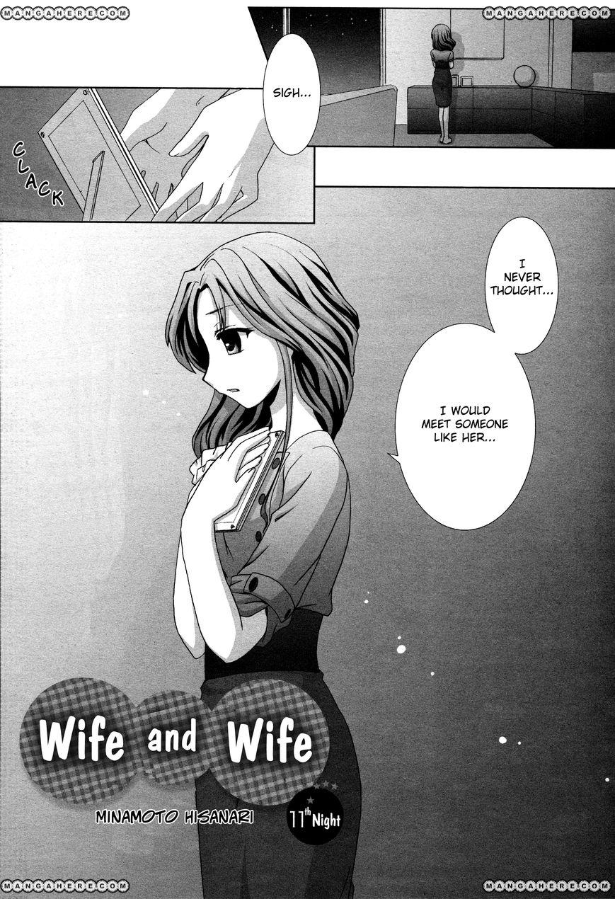 Fu-fu 11 Page 1