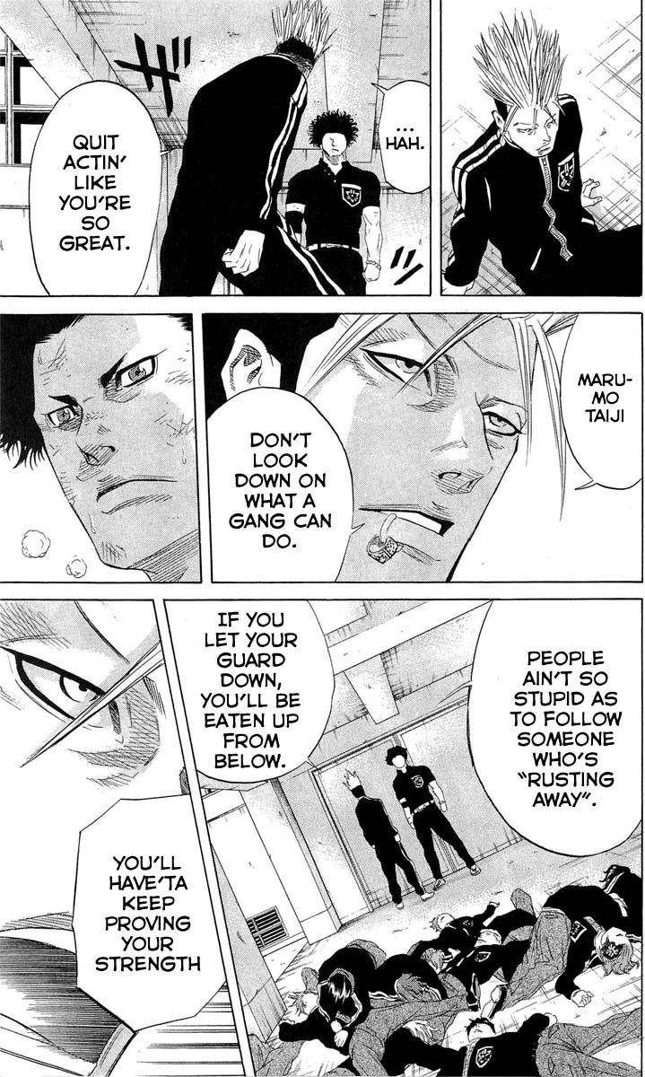 Sugarless (HOSOKAWA Masami) 13 Page 4