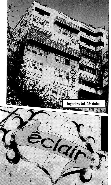 Sugarless (HOSOKAWA Masami) 23 Page 2