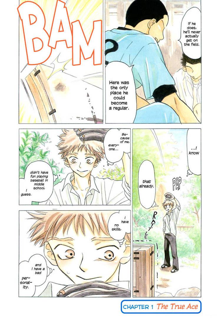 Ookiku Furikabutte 1 Page 3