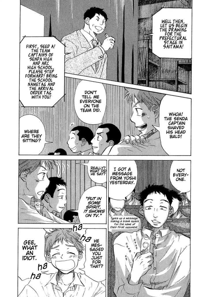 Ookiku Furikabutte 11.1 Page 2