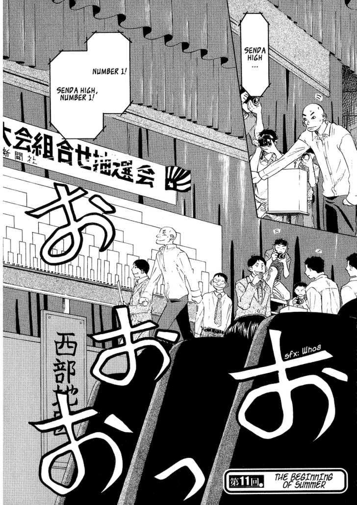 Ookiku Furikabutte 11.1 Page 3