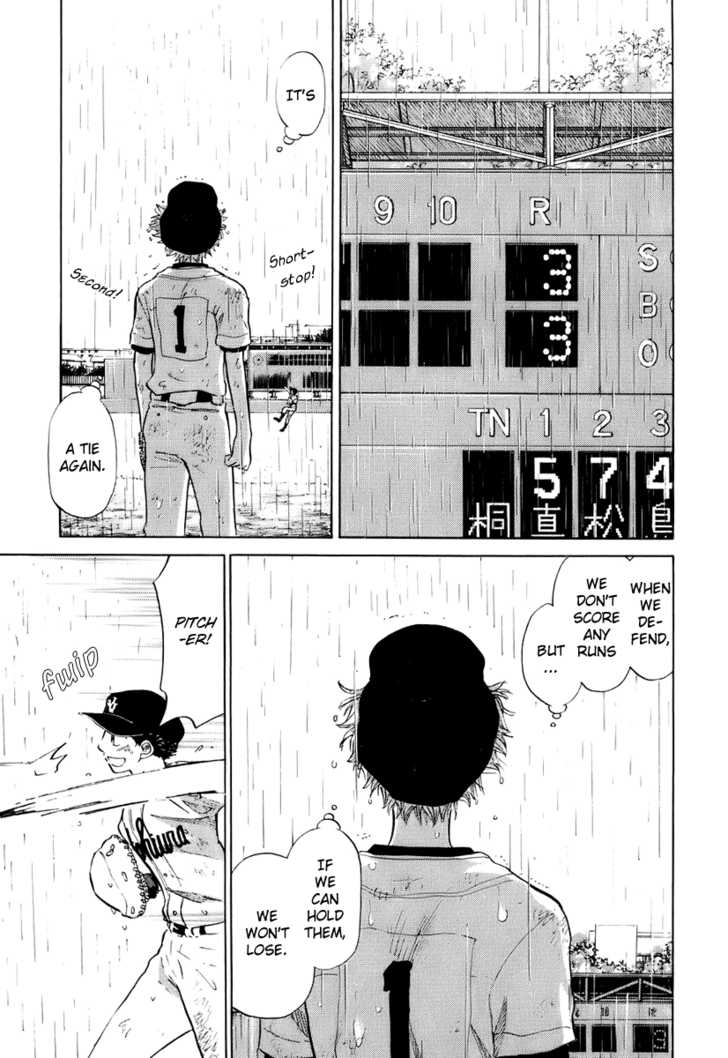 Ookiku Furikabutte 14.3 Page 2