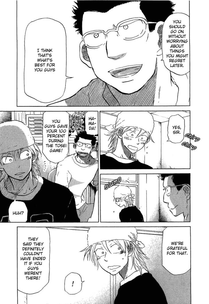 Ookiku Furikabutte 18.1 Page 3