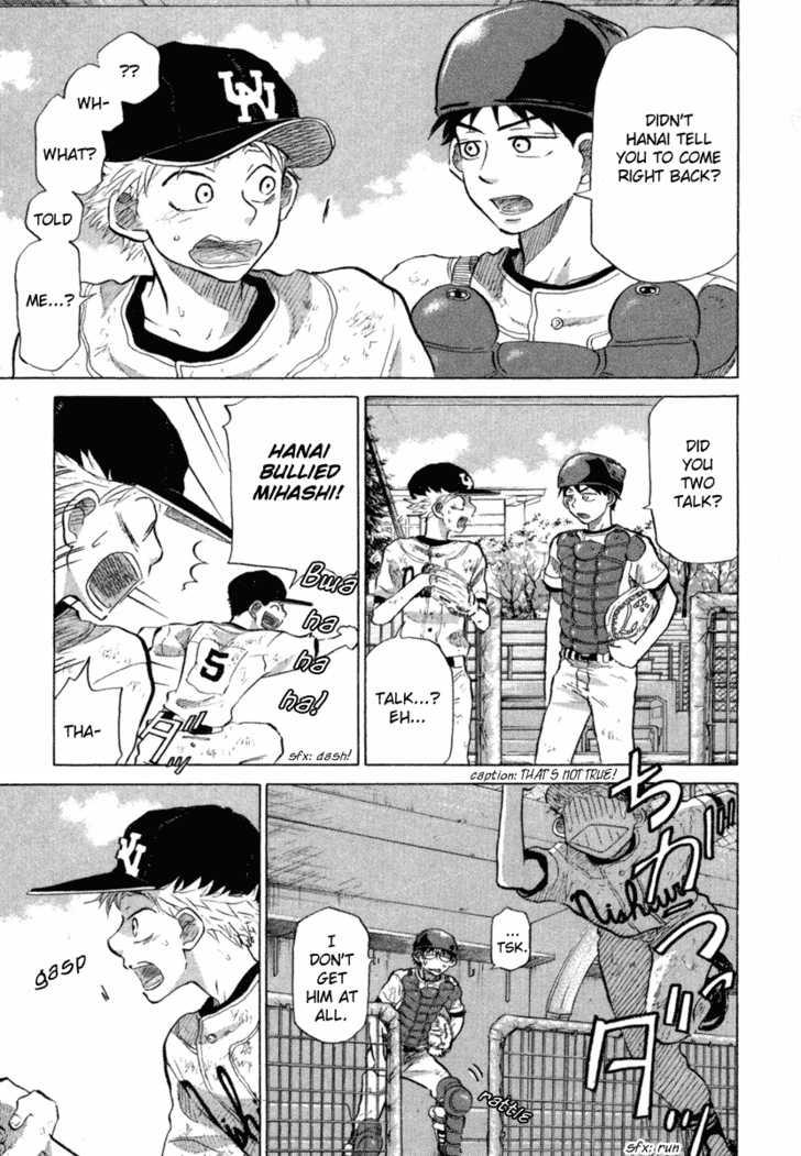 Ookiku Furikabutte 18.6 Page 2