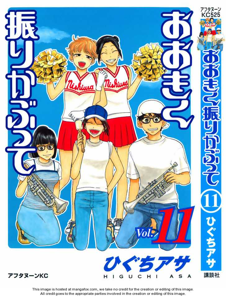 Ookiku Furikabutte 19 Page 2
