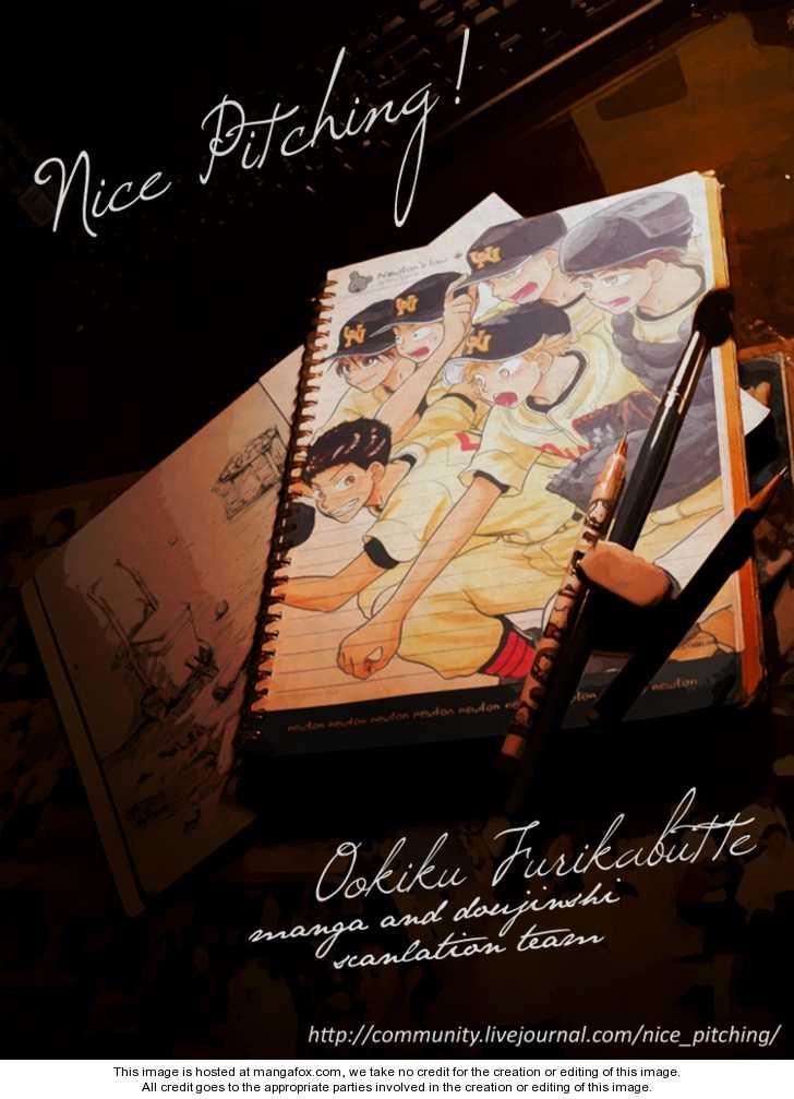 Ookiku Furikabutte 23.2 Page 1
