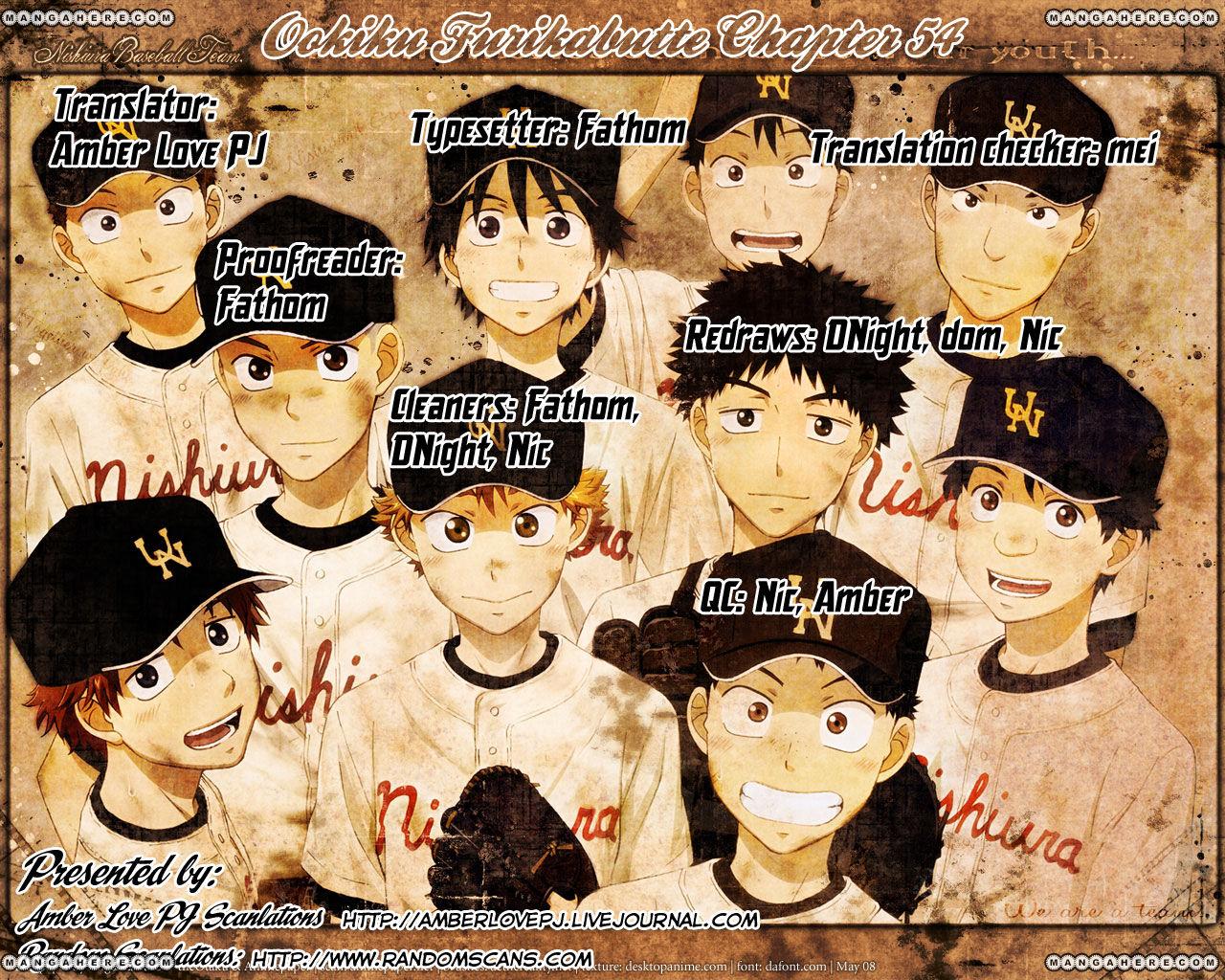 Ookiku Furikabutte 54 Page 1