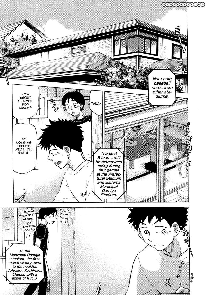 Ookiku Furikabutte 58 Page 2