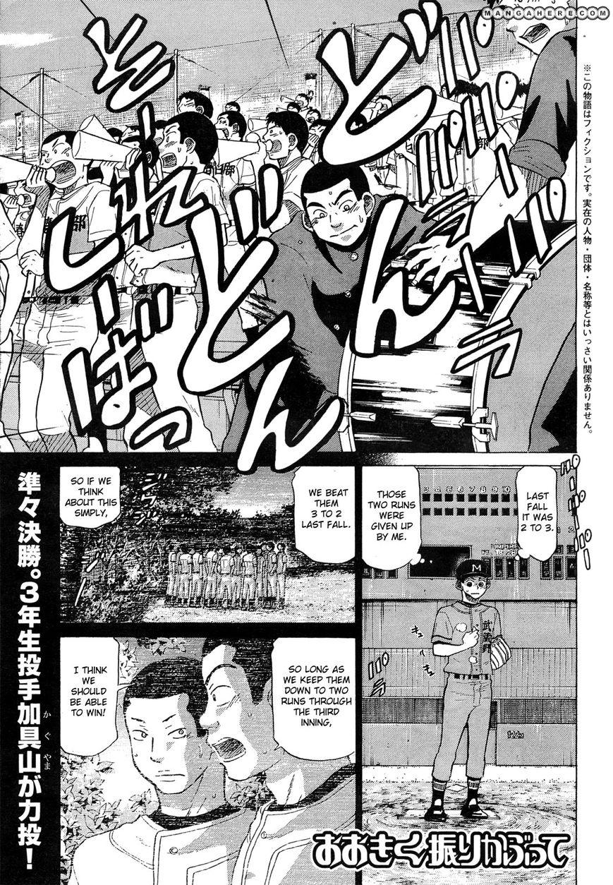Ookiku Furikabutte 61 Page 2