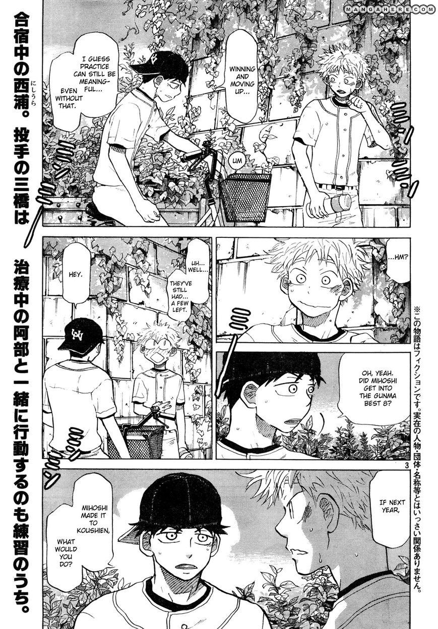 Ookiku Furikabutte 63 Page 4